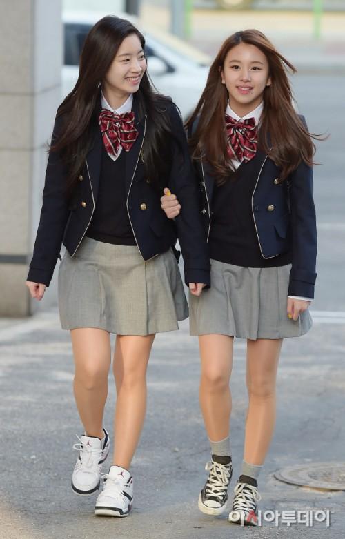Seragam Sekolah Swasta 23