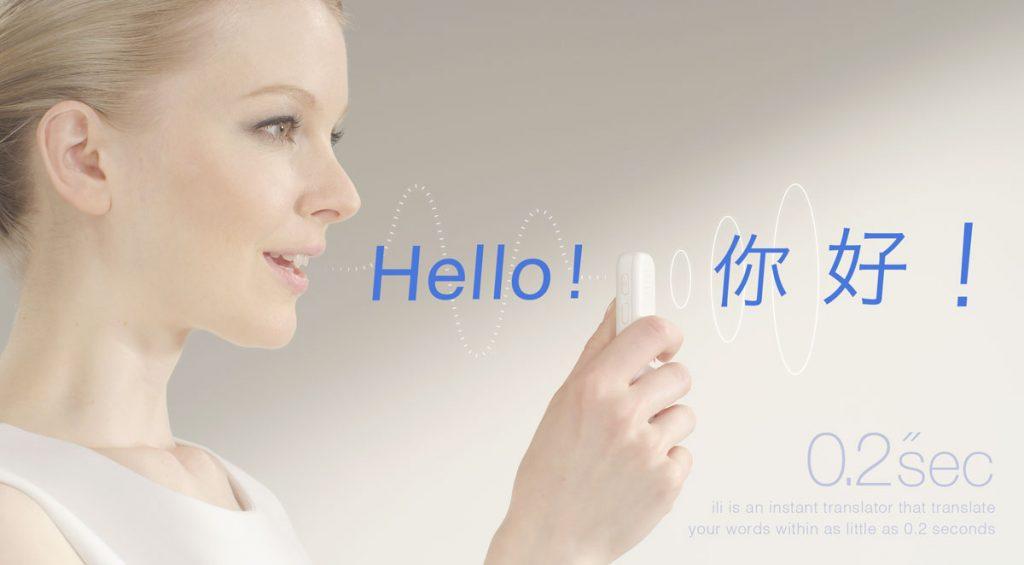 """""""Ili"""" Instan Translator Untuk Wisatawan Yang Membuat Perjalananmu Lebih Mudah"""