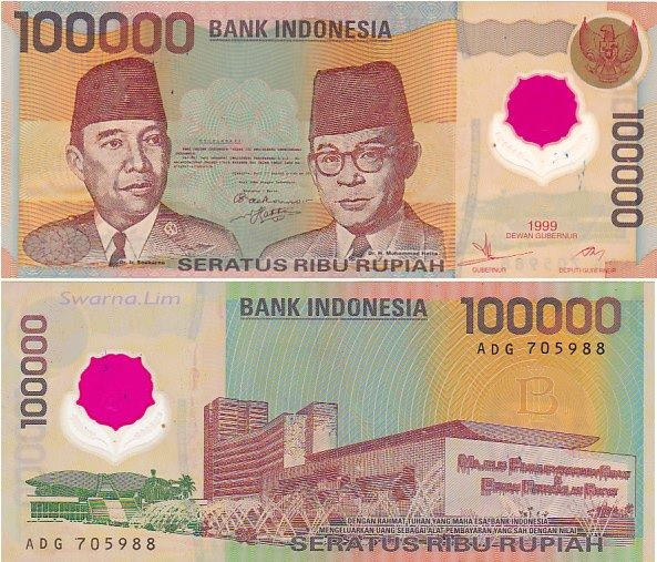 Hasil gambar untuk uang Rp 100.000 tahun emisi 1999