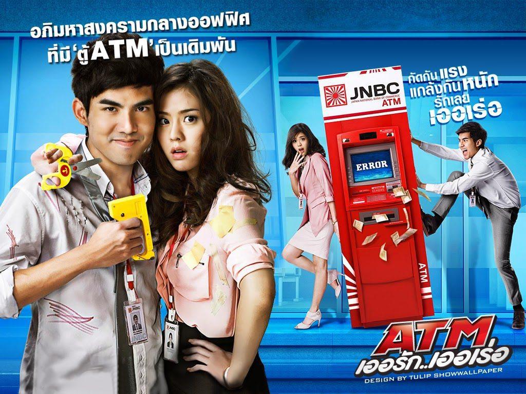 ATM:ER RAK ERROR (2012)