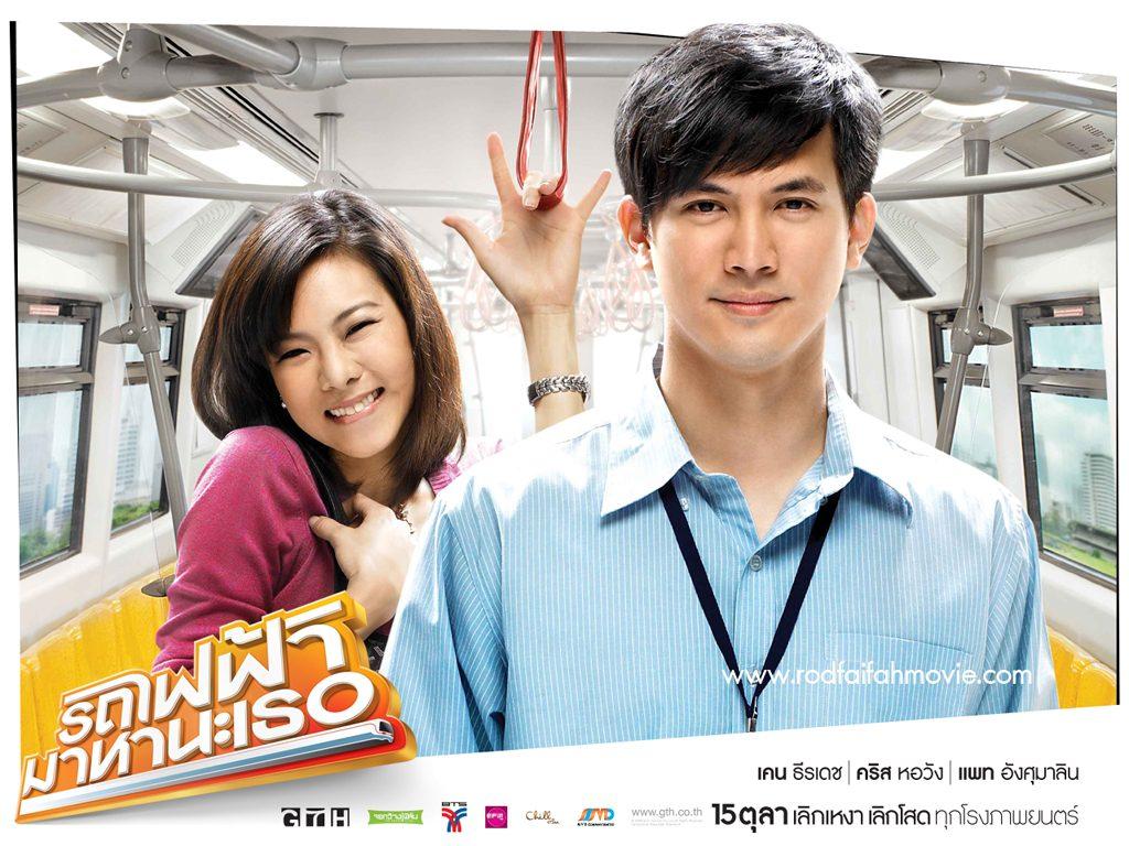 THAIGMOVIE: Bangkok Love Story : Thai Gay Movie