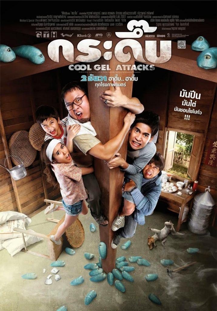 Film Komedi Thailand Terlucu - Cool Gel Attack