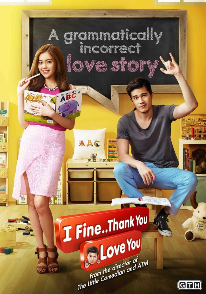 Film Komedi Thailand Terlucu - I Fine, Thank You, Love You