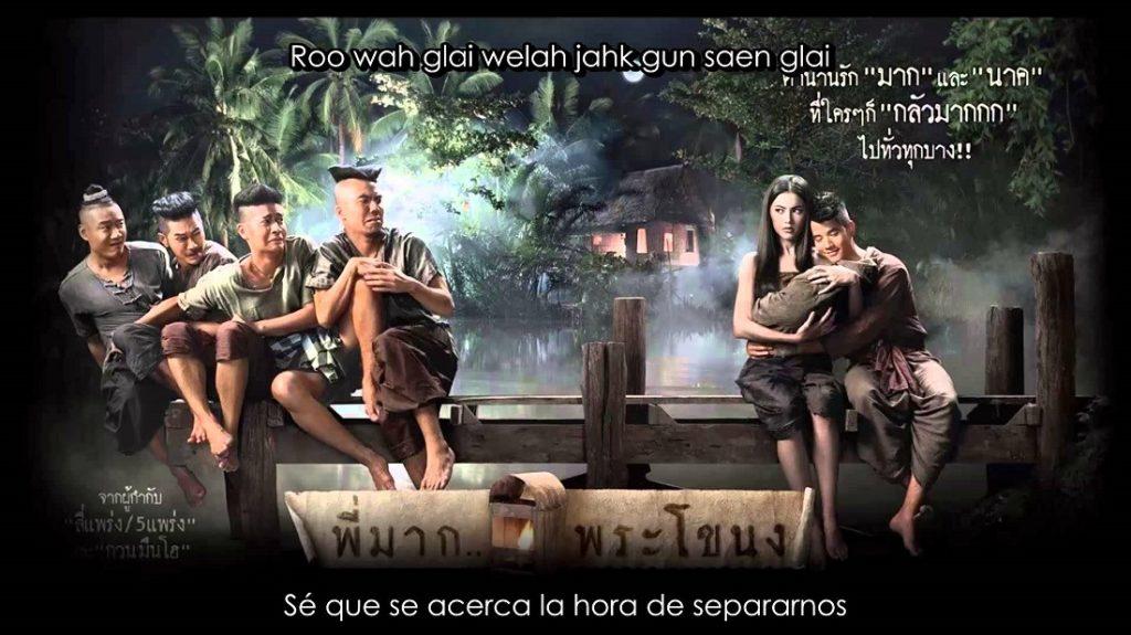 Film Komedi Thailand Terlucu - PEE MAK