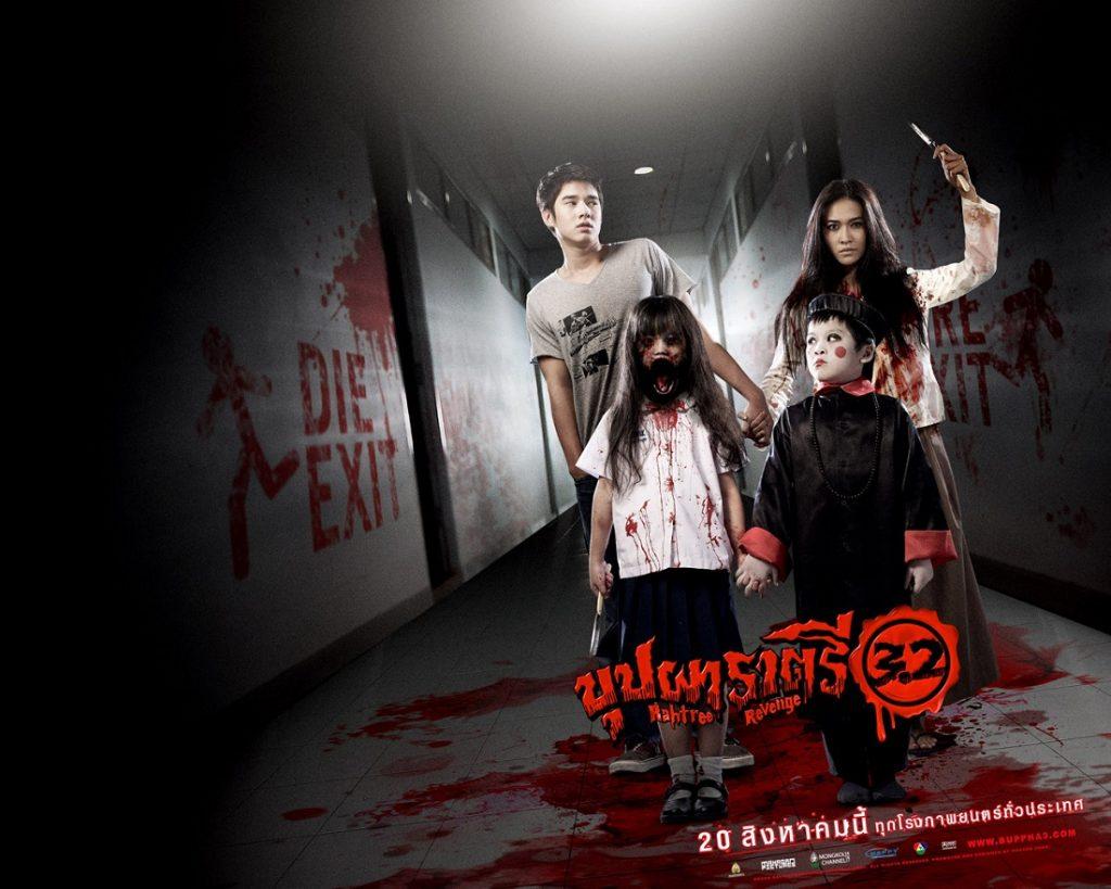 Film Komedi Thailand Terlucu - Rahtree Reborn & Rahtree Revenge
