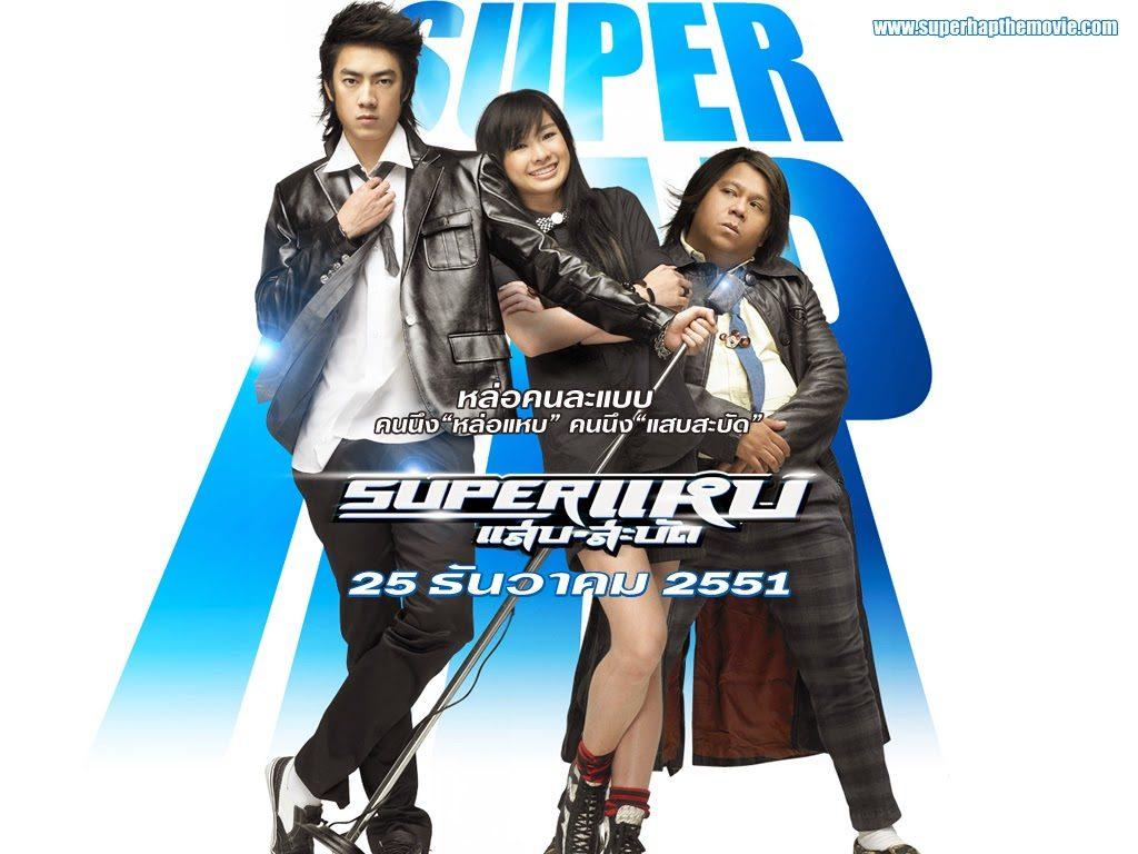 Film Komedi Thailand Terlucu - Super Hap