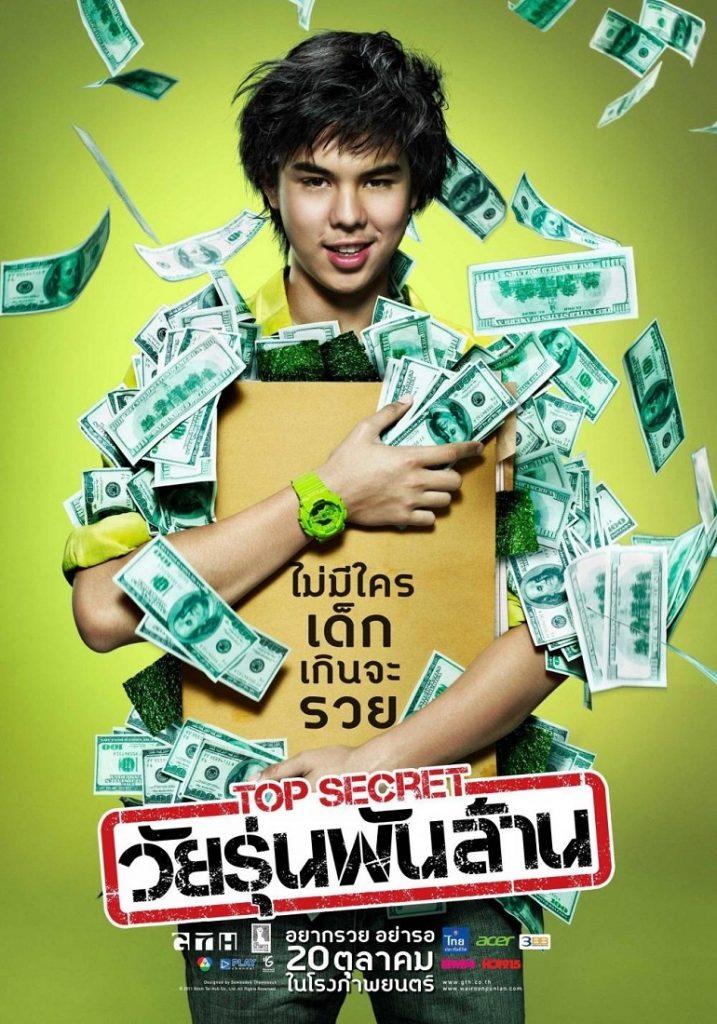 Film Komedi Thailand Terlucu - The Billionaire