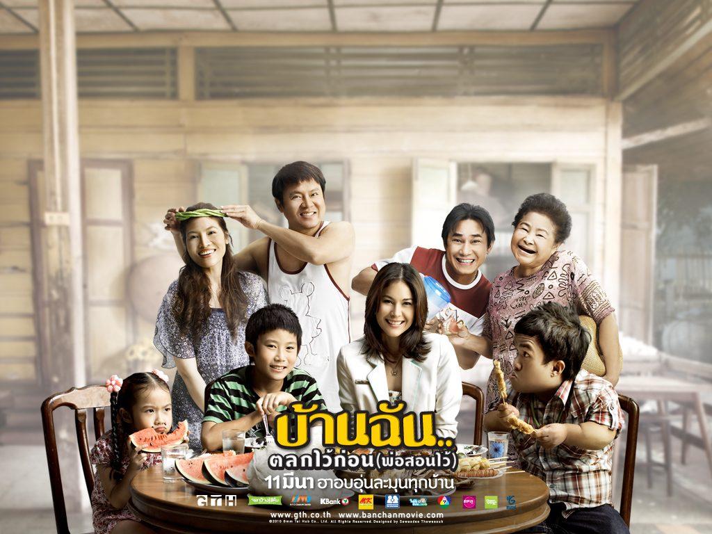 Film Komedi Thailand Terlucu - The Little Comedian