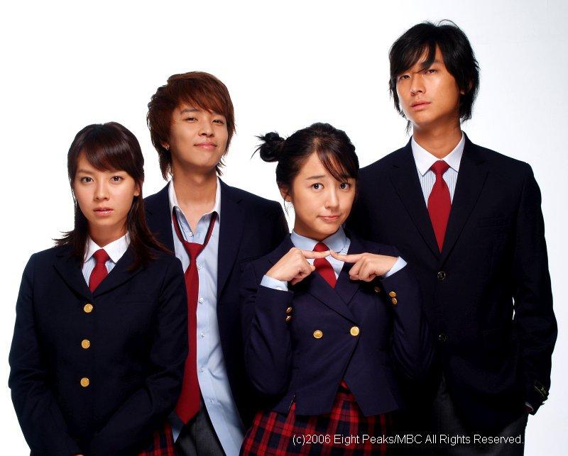 Seragam Sekolah Drama Korea Yang Bagus - Goong