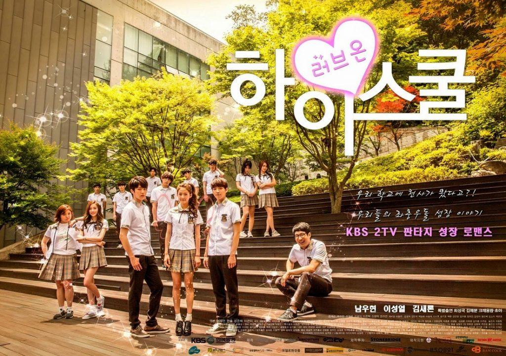 Seragam Sekolah Drama Korea Yang Bagus - High School Love On