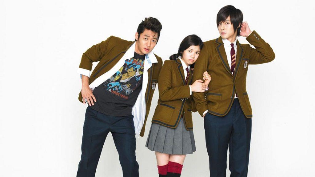 Seragam Sekolah Drama Korea Yang Bagus - Naughty Kiss