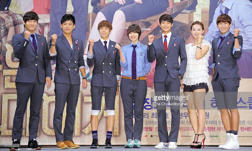 Seragam Sekolah Drama Korea Yang Bagus - To The Beautiful You