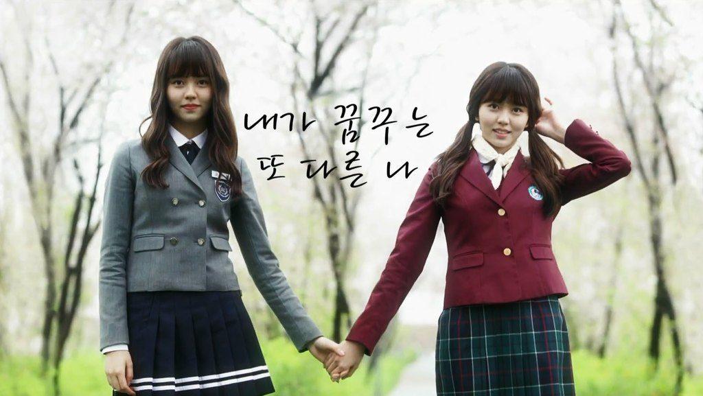 Seragam Sekolah Drama Korea Yang Bagus - Who Are You : School 2015