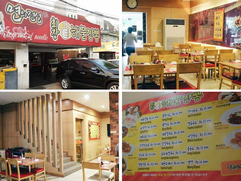 Restaurant Korea di Jakarta - Legend of Noodle