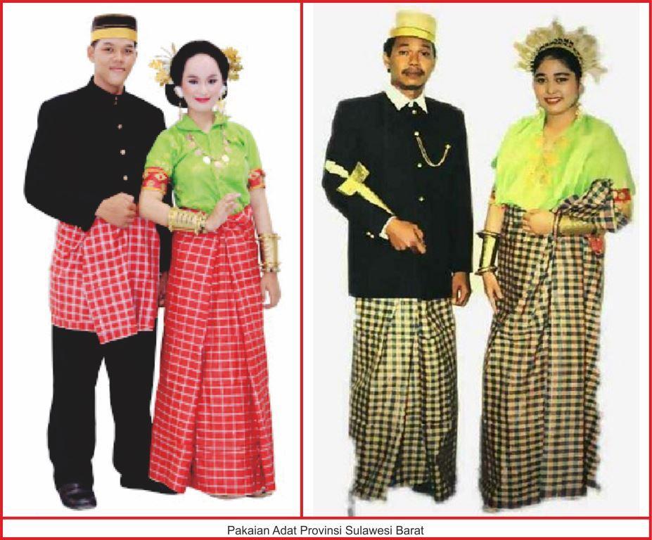 Foto Baju Adat Daerah Di Indonesia Kumpulan Pakaian Adat Indonesia Dari Sabang Sampai Merauke Blog Unik
