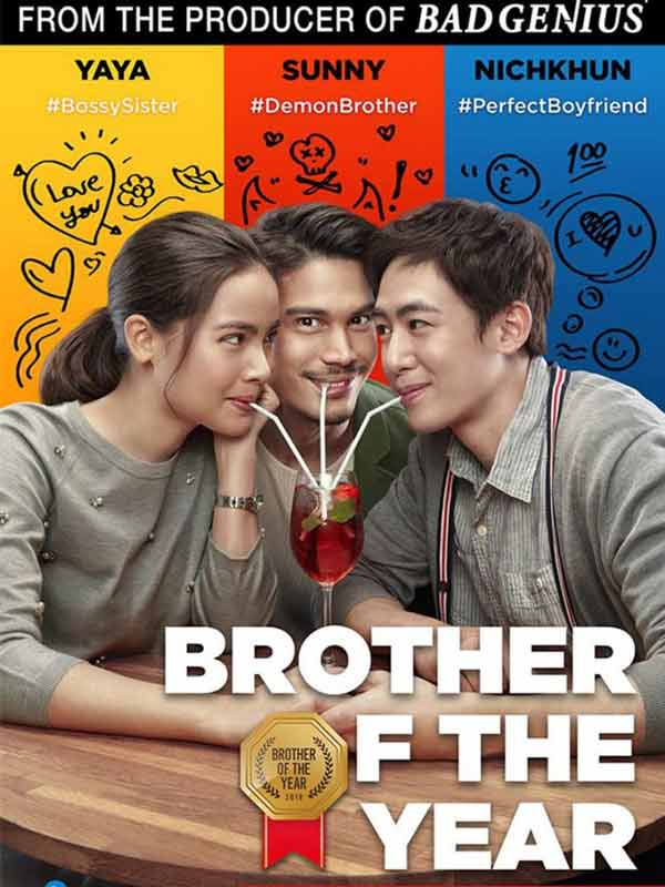 Film Thailand Terbaru 2018 - Brother of the Year