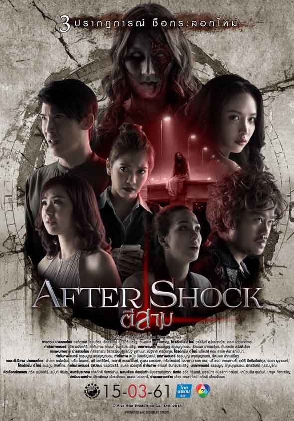 Film Thailand Terbaru 2018 - After Shock