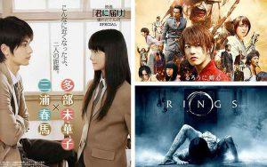 Film Jepang Yang Terbaik Dan Terpopuler Sepanjang Masa