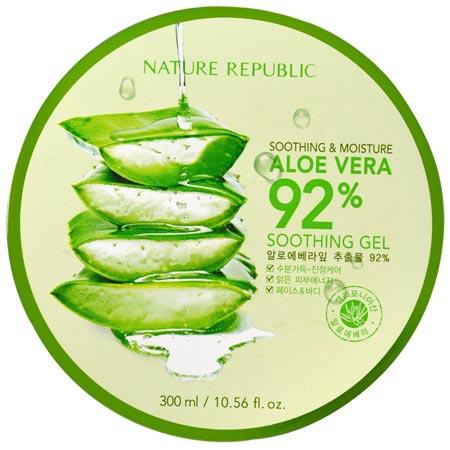 Produk Skincare Yang Trending di Indonesia - Nature Republik Aloe Vera 92% Soothing Gel