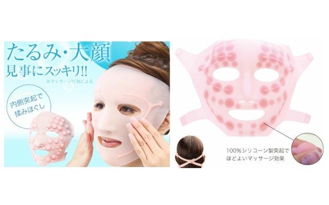 Produk Kecantikan Yang Aneh - Proidea Kaomomi Face Massage Mask
