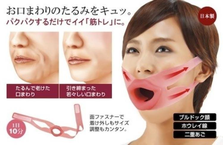 Produk Kecantikan Yang Aneh - Bigan Beauty Face Expander