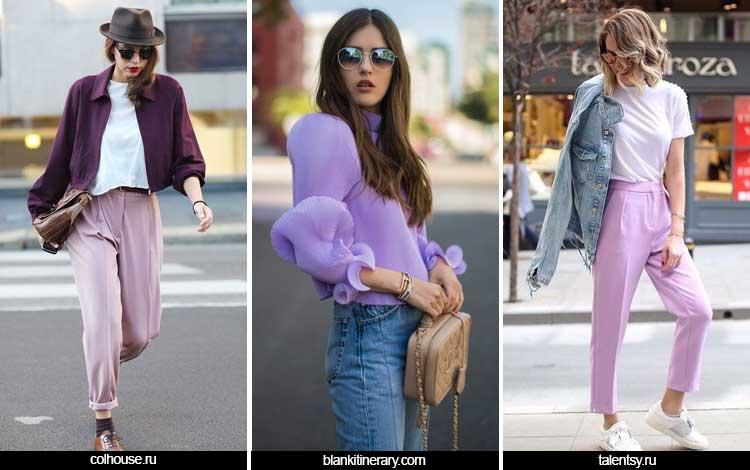 Trend Fashion Wanita 2019 - Lavender Tones