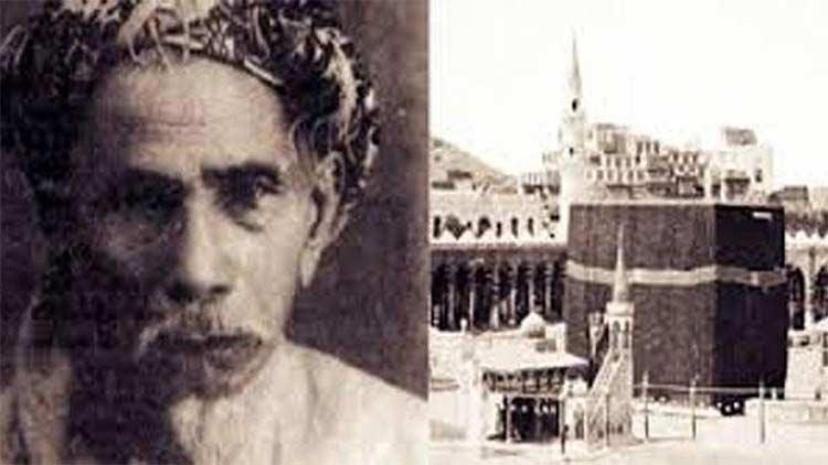 Imam Besar Masjidil Haram Asal Indonesia - Syaikh Ahmad Khathib Al Minangkabawi Rahimahullah