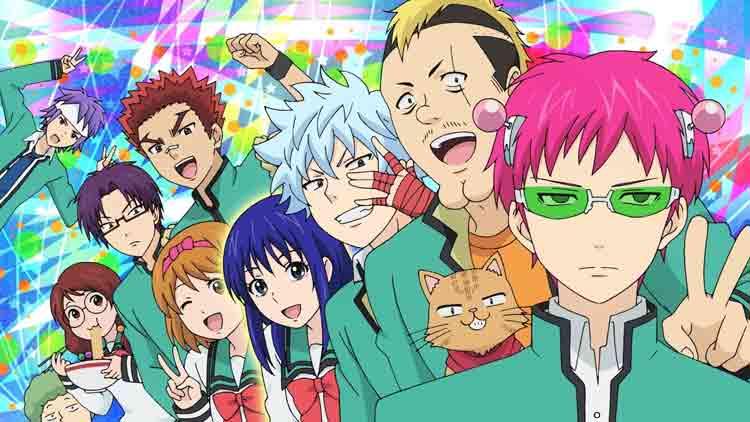 Daftar Anime Terbaru Yang Bakal Tayang di 2019 Saiki Kusuo no yonan Conclusion