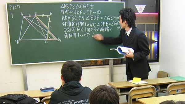 Berbagai Budaya Positif Jepang Yang Patut Dicontoh Dan Ditiru - Menghargai proses