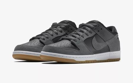 Sneakers Nike Yang Bagus - Nike SB Dunk Low TRD
