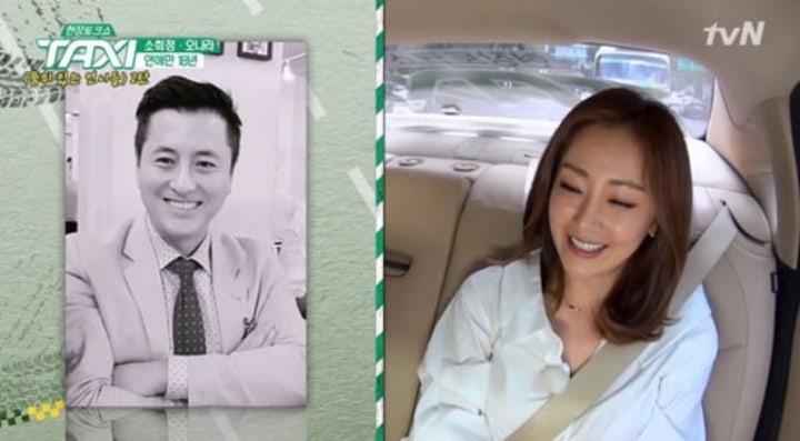 Pasangan Artis Korea Yang Hubungannya Bisa Menjadi Panutan - Oh Na Ra dan Kim Do Hoon