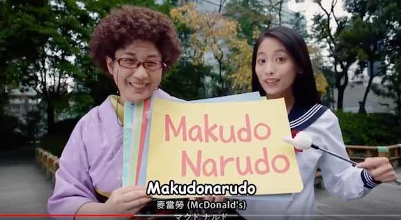 Berbagai Budaya Positif Jepang Yang Patut Dicontoh Dan Ditiru - Percaya diri dengan bahasa sendiri