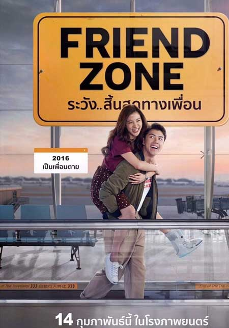 Film Thailand Terbaru 2019 - Friend Zone