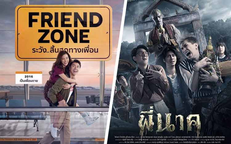 By Photo Congress || Thailand New Movie 2019