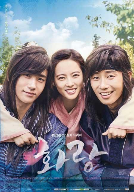 Drama Korea Berlatar Kerajaan Terbaik - Hwarang : The Poet Warrior Youth