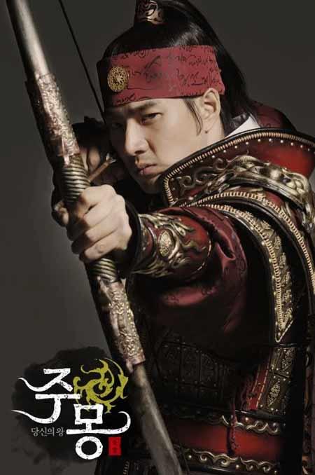 Drama Korea Berlatar Kerajaan Terbaik - Jumong