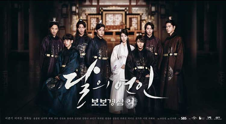 Drama Korea Berlatar Kerajaan Terbaik - Moon Lovers : Scarlet Heart Ryeo