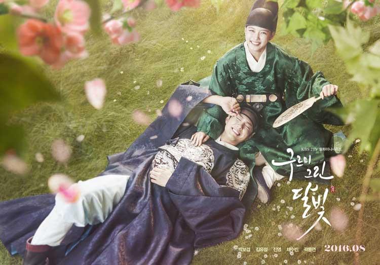 Drama Korea Berlatar Kerajaan Terbaik - Moonlight Drawn by Clouds