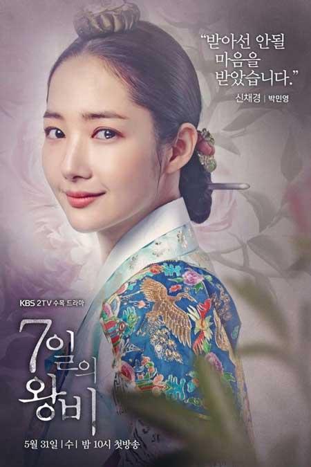 Drama Korea Berlatar Kerajaan Terbaik - Queen For Seven Days