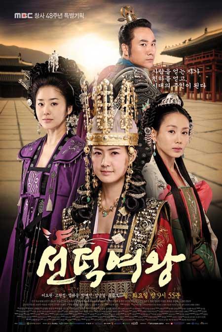 Drama Korea Berlatar Kerajaan Terbaik - The Great Queen Seondeok