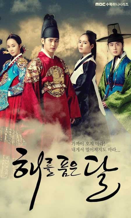 Drama Korea Berlatar Kerajaan Terbaik - The Moon That Embraces The Sun