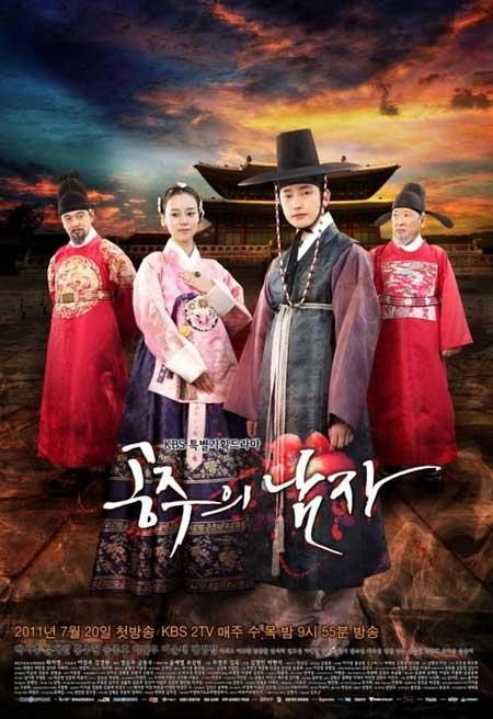 Drama Korea Berlatar Kerajaan Terbaik - The Princess Man