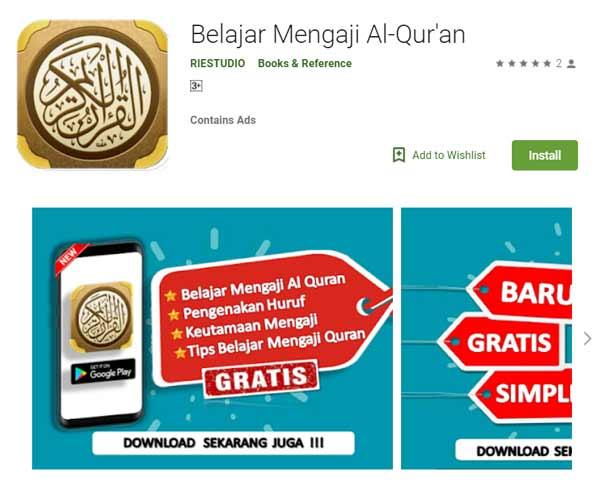 Deretan Aplikasi Untuk Belajar Mengaji Terbaik Dan Rekomended - Belajar Mengaji Al-Qur'an