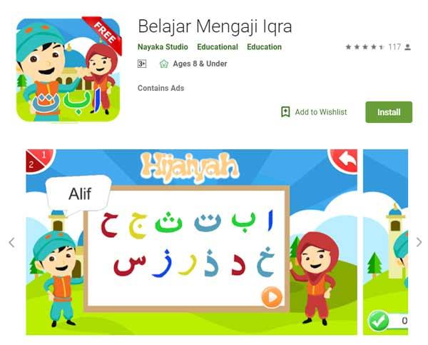 Deretan Aplikasi Untuk Belajar Mengaji Terbaik Dan Rekomended - Belajar Mengaji Iqra
