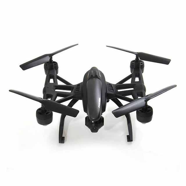 Merek Drone Berkualitas Dengan Harga Terjangkau - JXD 509G