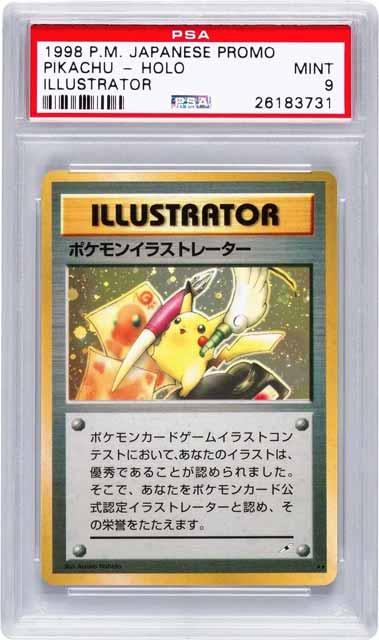 Daftar Mainan Termahal Di Dunia - Kartu Pokemon Illustrator
