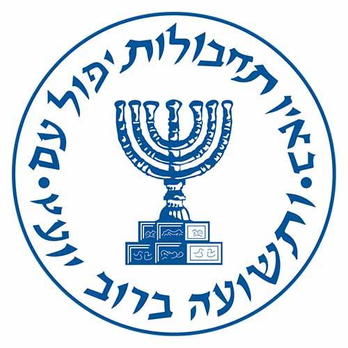 Agen Rahasia Terhebat Sepanjang Sejarah - Mossad