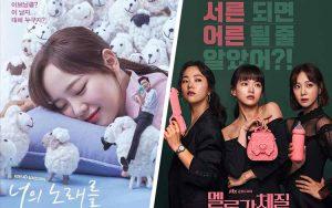 Drama Korea Yang Tayang Bulan Agustus 2019