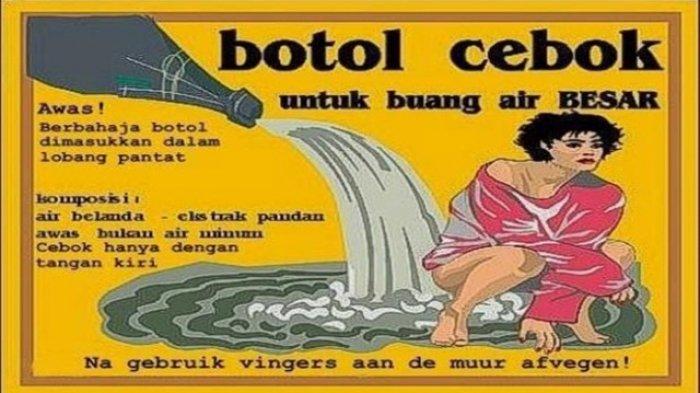 Iklan Jadul Kocak - Botol Cebok