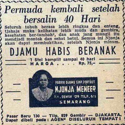 Iklan Jadul Kocak - Nyonya Meneer